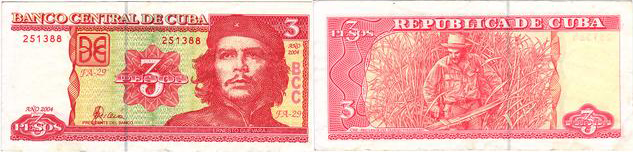 $3CUP/$3MN - 3 Cuban Peso Note