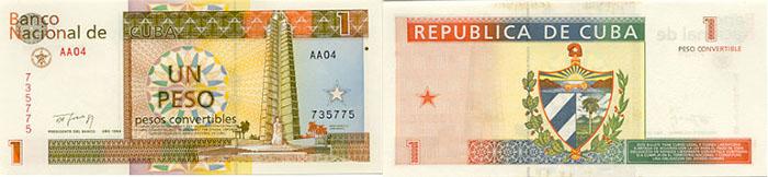 $1CUC - 1 Cuban Convertible Peso