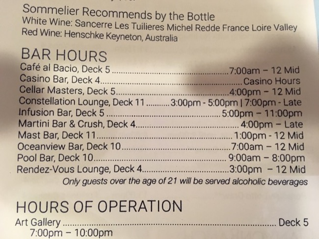 Celebrity Today Bar Hours